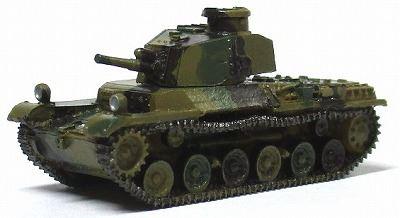 二式砲戦車