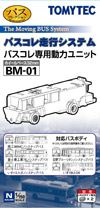 バス走行システム