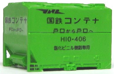 1/150 国鉄コンテナ H10G6【YSK】【鉄道模型】【カラーレジン製】【Nゲージ】【メール便可】