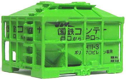 1/150 国鉄コンテナ H11【YSK】【鉄道模型】【カラーレジン製】【Nゲージ】【メール便可】