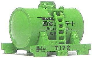 1/150 国鉄コンテナ T17【YSK】【鉄道模型】【カラーレジン製】【Nゲージ】【メール便可】
