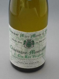 シャサーニュ モンラッシェ 1er ヴェルジュ'05(マルク モレ)[021]