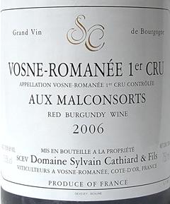 ヴォーヌ ロマネ 1er マルコンソール'06(シルヴァン カティアール)