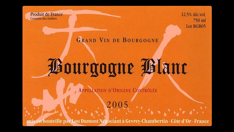 Bourgogne Blanc 2007 ブルゴーニュ ブラン