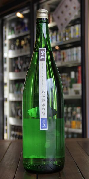繁桝 純米吟醸 生々(福岡) 720ml