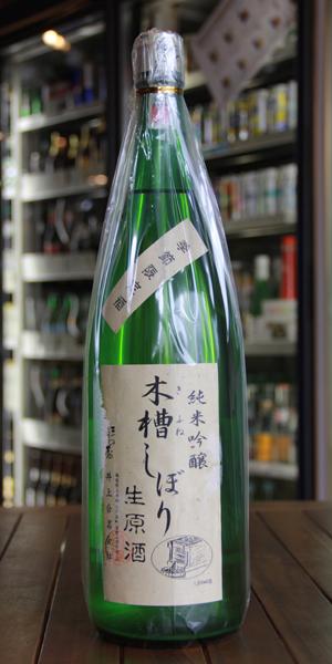三井の寿 木槽しぼり (福岡)