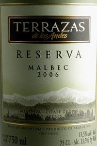 テラザス レゼルバ マルベック'06