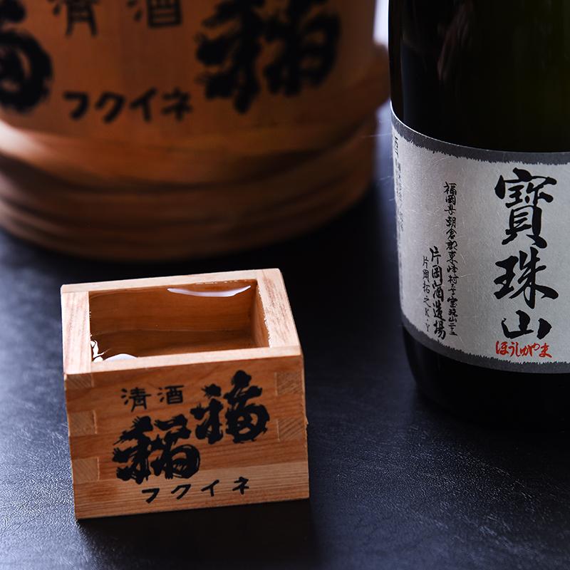日本酒 吟醸酒 寳珠山 720ml 片岡酒造 福岡県東峰村
