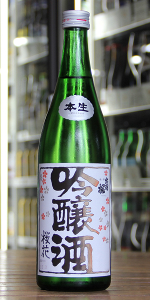 出羽桜 桜花 吟醸 720ml