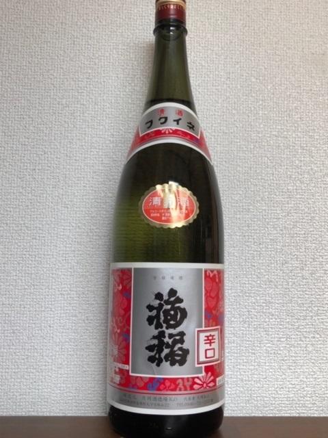 日本酒 福稲上撰辛口 1.8L 片岡酒造 福岡県東峰村