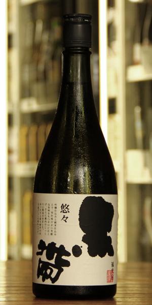 黒帯悠々特別純米720ml