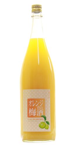 オレンジ色の梅酒1800ml