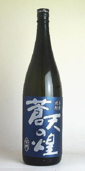 【横川酒造】 蒼天の煌 安納 1800ml