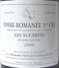 ヴォーヌ ロマネ 1er レ スショ'06 (シルヴァン カティアール)