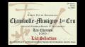LEA Selection レア・セレクション 「Bourgogne Blanc 1999 ブルゴーニュ ブラン」