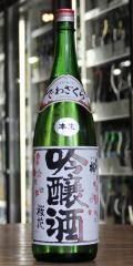 出羽桜 桜花 吟醸1800ml