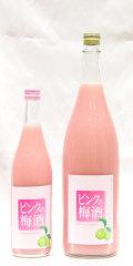 ピンクの梅酒