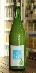 白い梅酒1800ml