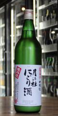 月の桂 にごり酒1800ml