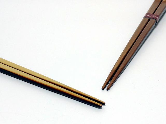 男箸 箸先