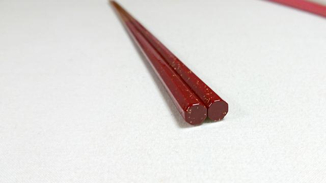 薩摩赤箸2