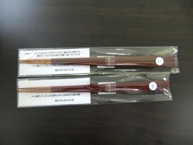 【鹿児島産孟宗竹】箸先5cmにこだわった箸