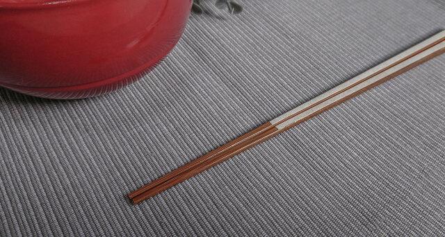 一面塗りの先角箸