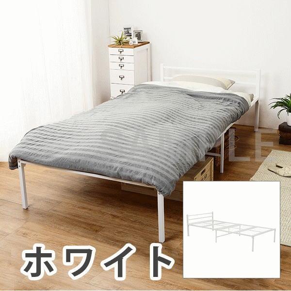 シングルベッド(ホワイト) 組み立て品