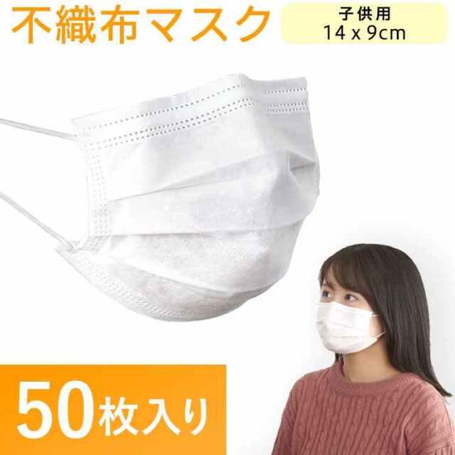 マスク,花粉,新型コロナウィルス,かぜ,インフルエンザ,肺炎,対策,在庫有り,通販