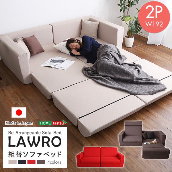 シングルソファーベッド