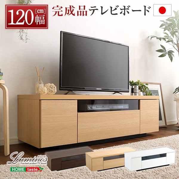 一人暮らし向きおしゃれなテレビ台