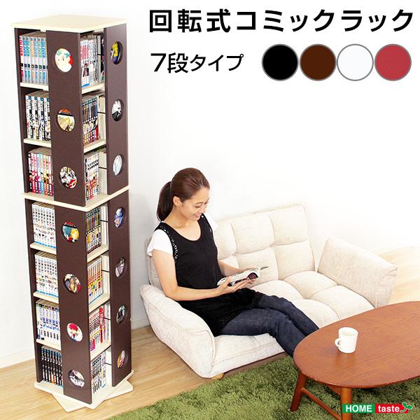回転式の本棚