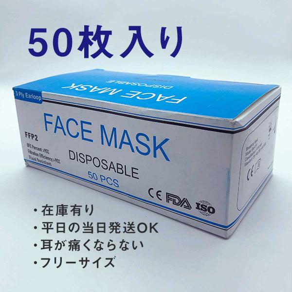 マスク 花粉 コロナウィルス かぜ