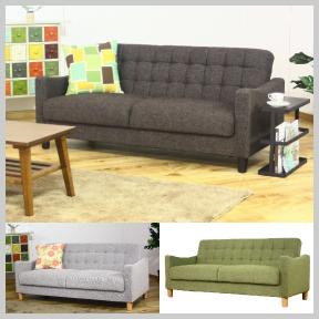 収納庫付の便利な3人掛けシンプルなデザインのソファー
