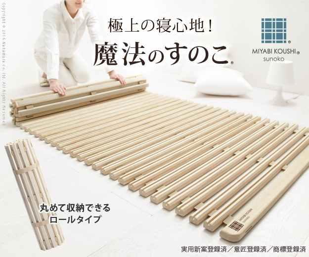 すのこベッド マット おしゃれ 通販 シングル カビ防止 おすすめ 人気 エアライズ