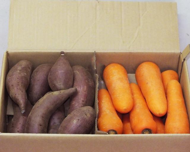 サツマイモと人参のお得セット画像