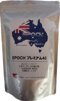 オーストラリア産ドッグフード EPOCH40 羊肉使用