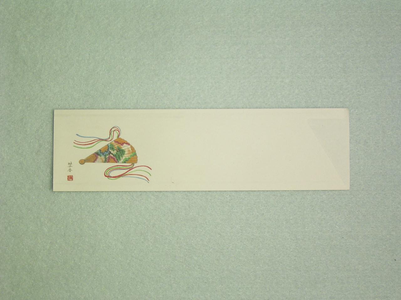 マルチカラー箸袋 既製柄名入印刷 No.1絵扇 ハカマサイズ 10,000枚