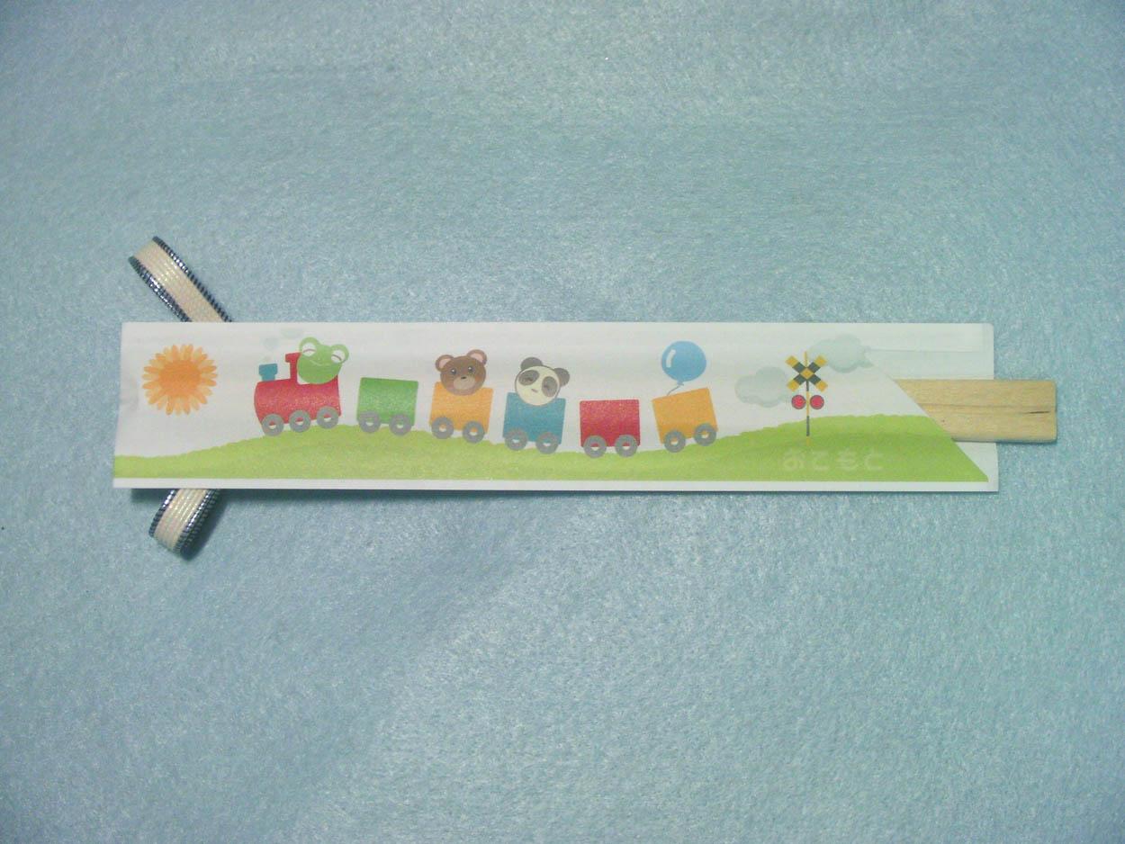 子供用割箸 機関車柄 100膳
