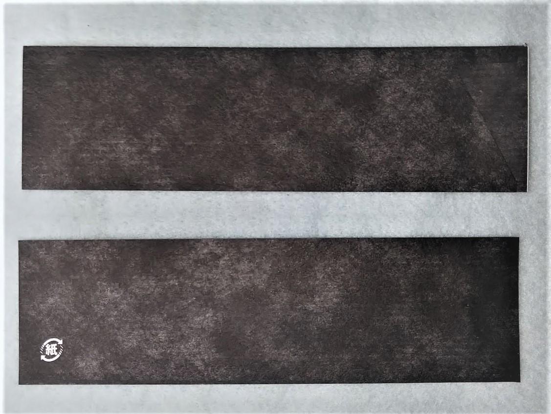 箸袋 ハカマサイズ 小江戸無地 黒 10,000枚 1ケース
