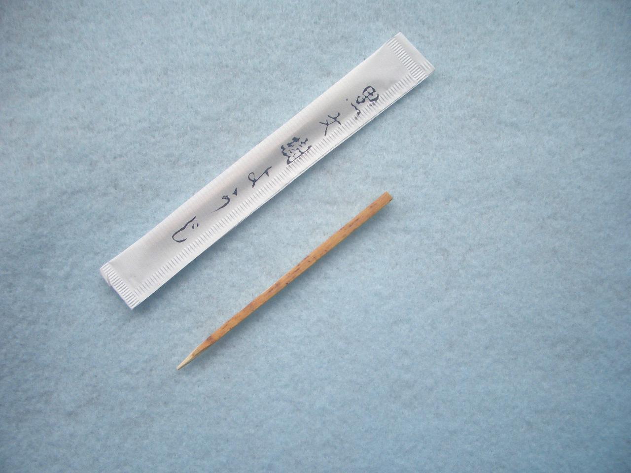 黒文字完封楊枝(和文) 6cm 1,000本入 1箱