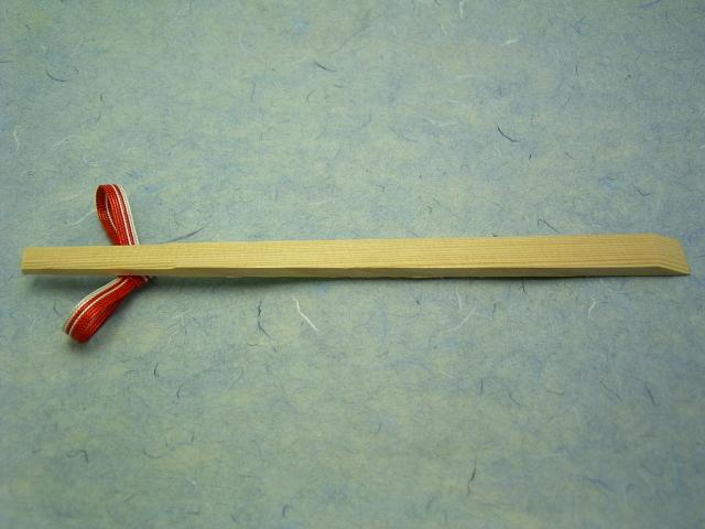 8寸天削 杉柾 21cm 100膳