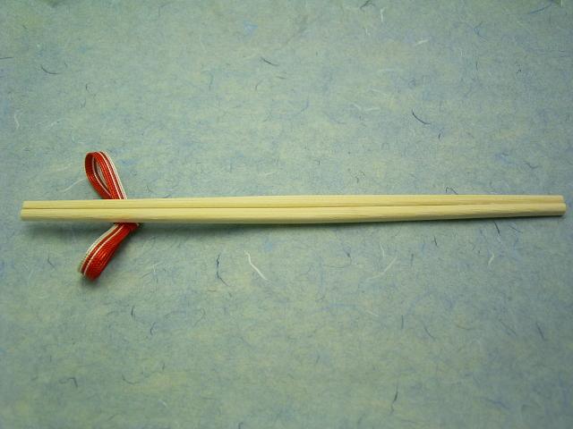 8寸竹箸 利久 21cm 100膳
