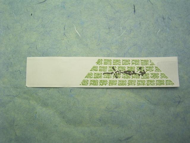 箸袋 6寸サイズ 魚字柄 10,000枚