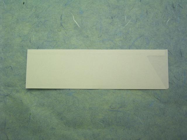箸袋 ハカマサイズ 無地(和紙) 500枚