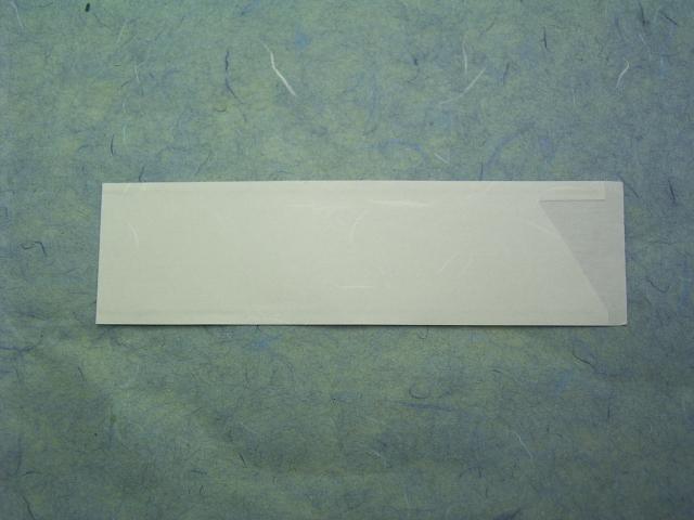 箸袋 ハカマサイズ 無地(雲龍紙) 37×130mm 500枚
