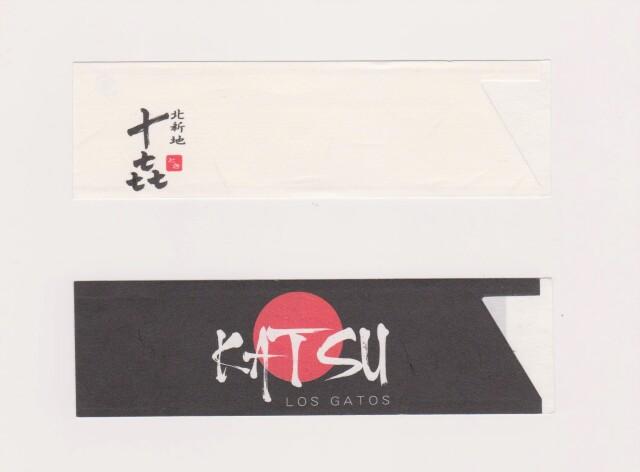 【オリジナル作成】 箸袋 ハカマサイズ 雲龍紙 2色刷 10,000枚