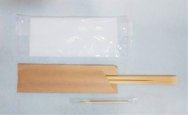 割箸3点セット 8寸竹箸天削+箸袋ナチュラルミニ無地+完封楊枝+おしぼり平 50膳