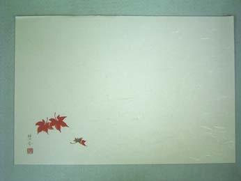 テーブルマット 和風輝「紅葉」 26.5×390mm 100枚