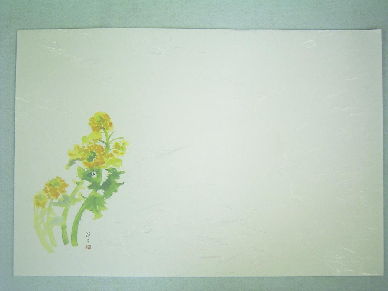 テーブルマット 和風輝「菜の花」 265×390mm 100枚